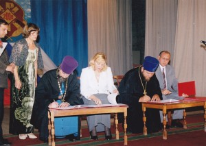 ЛК_договор ОПК 2000